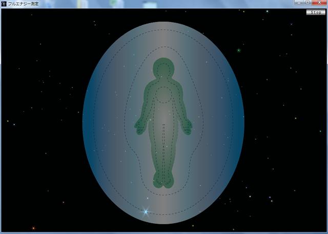 数霊システムⅡ(KS-02) エーテル測定